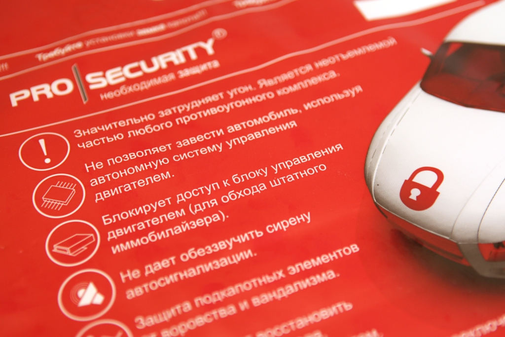 prosecurity_lock_paket